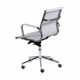 quanto custa cadeira branca de escritório Indaiatuba